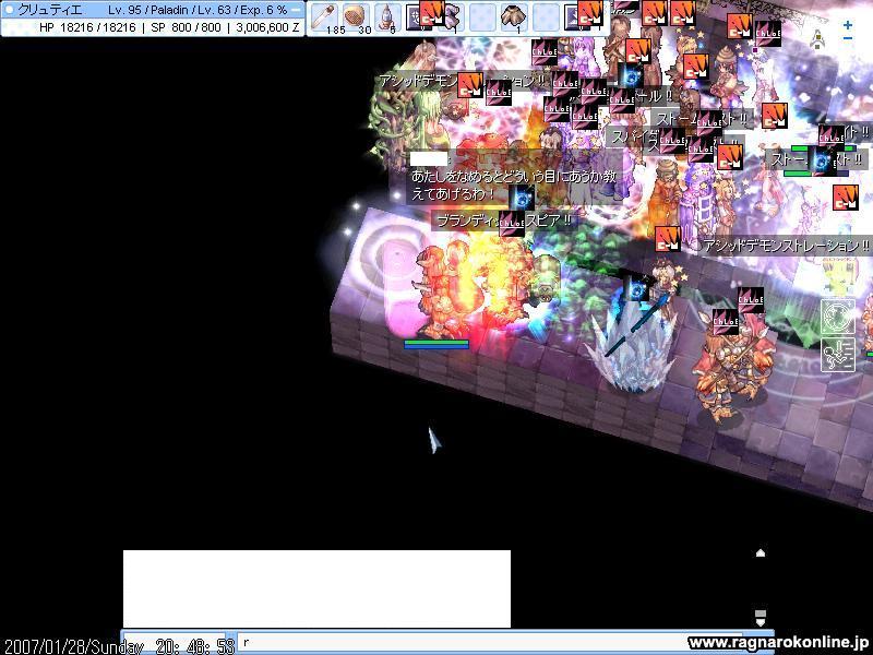 f0080899_202236.jpg
