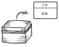 b0025301_14485267.jpg