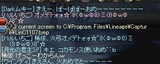 b0078004_2333616.jpg