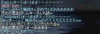 b0078004_2353081.jpg