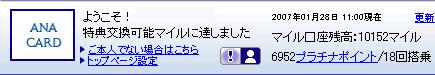 b0047210_05451.jpg