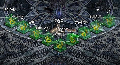 f0101117_2324057.jpg