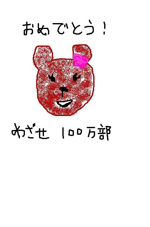 a0003320_15143512.jpg