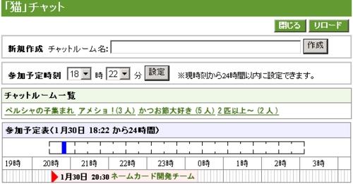 b0085023_18523365.jpg