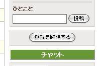 b0085023_20502618.jpg