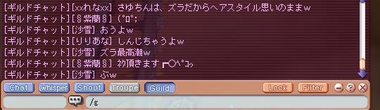 f0122524_14463055.jpg