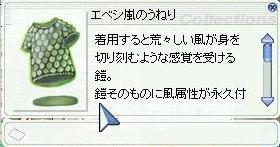 e0097229_1131957.jpg