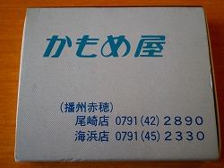 a0055835_16242450.jpg