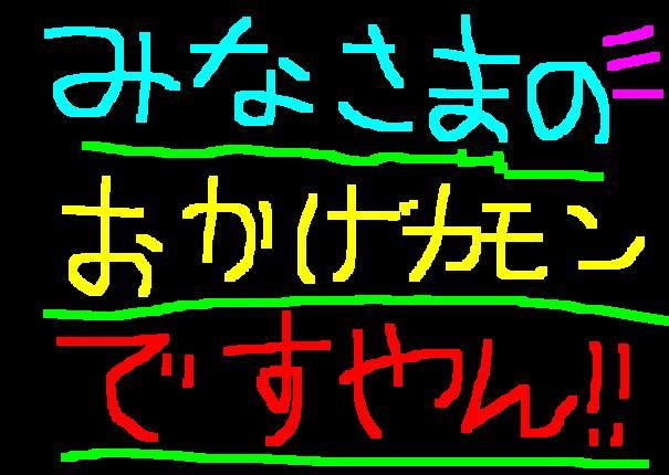 f0056935_20265575.jpg