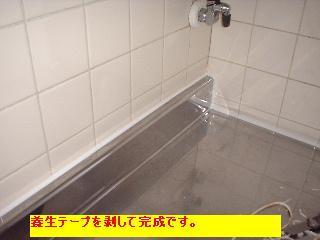 f0031037_15265430.jpg