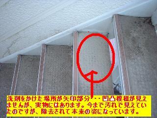 f0031037_15305265.jpg