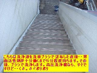 f0031037_15312522.jpg