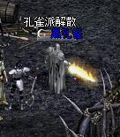 f0028938_3111137.jpg