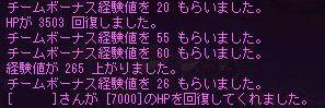 c0077039_1536250.jpg