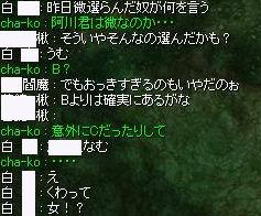 f0108346_0425284.jpg