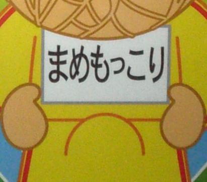 b0018548_1345518.jpg