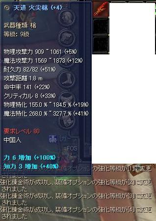 b0093650_12575669.jpg