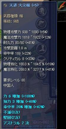 b0093650_16585362.jpg
