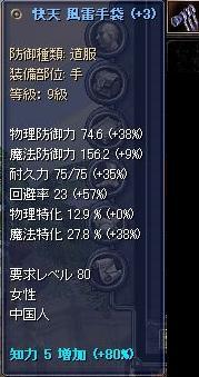 b0093650_1702856.jpg