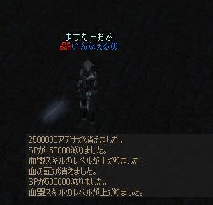 d0011454_21423853.jpg
