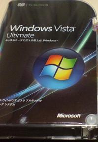 Windows Vista Ultimate_d0013269_22584577.jpg
