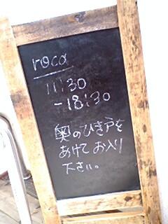 b0100973_16533324.jpg