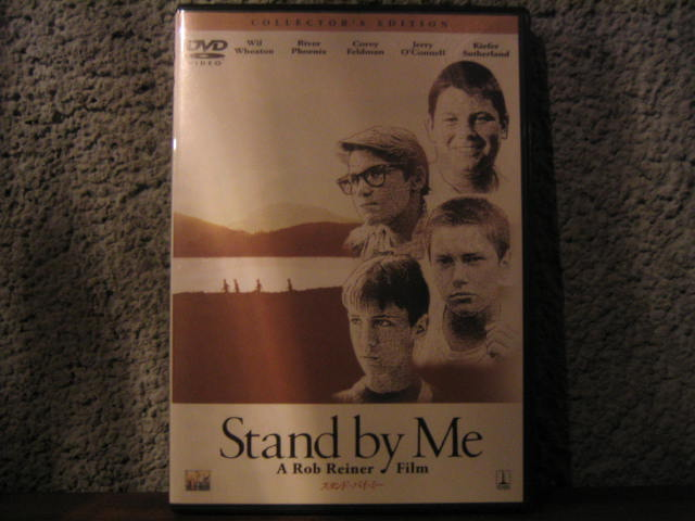 Stand by Me_f0020773_22572897.jpg