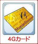f0099374_21253894.jpg