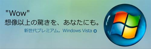 バージョンアップ!_c0003493_1563182.jpg