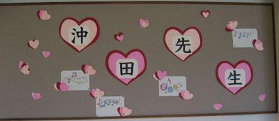 天応小学校_a0047200_2144990.jpg