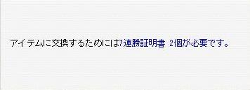 e0084700_1841344.jpg