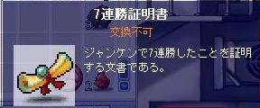 e0084700_1841452.jpg