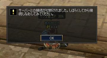 a0059204_19194197.jpg