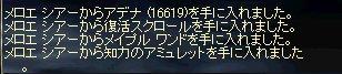 b0078004_1104517.jpg