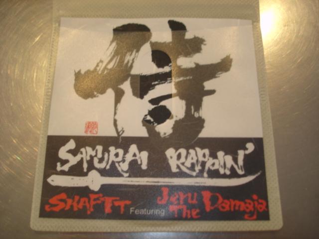 SAMURAI RAPPIN\'   SHAFT feat.JERU THE DAMAJA_b0085907_16475100.jpg