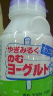 b0047210_212862.jpg