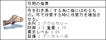 e0115011_12325883.jpg