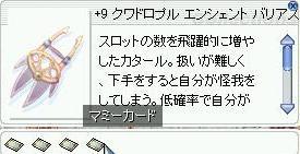 f0066514_416319.jpg
