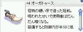 f0066514_4195522.jpg