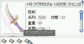 f0066514_4211797.jpg
