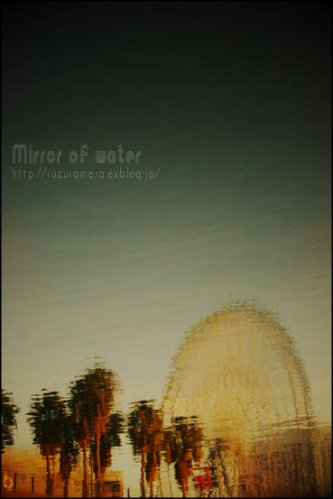 水の鏡_f0100215_231494.jpg