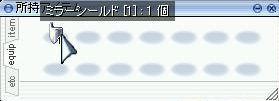 f0058016_1151931.jpg