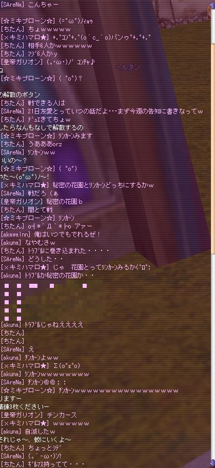 e0065417_2121597.jpg