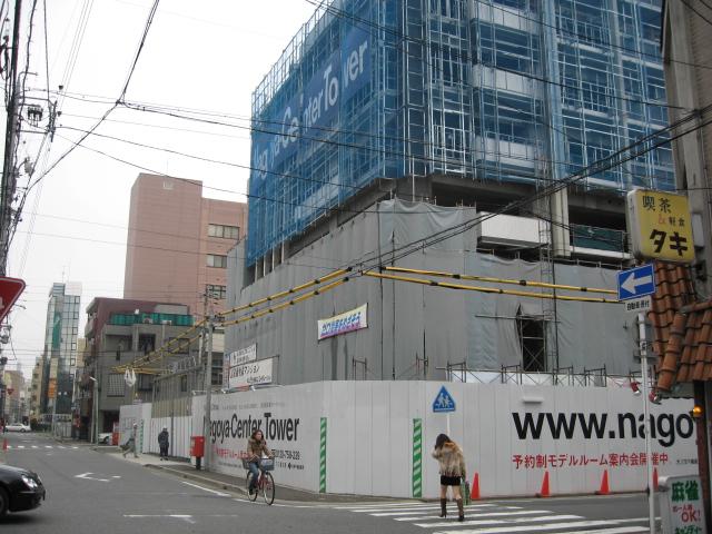 ナゴヤセンタータワー_f0016320_10174447.jpg