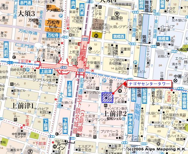 ナゴヤセンタータワー_f0016320_10195057.jpg