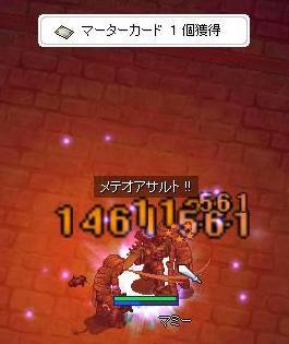 f0107520_8343252.jpg