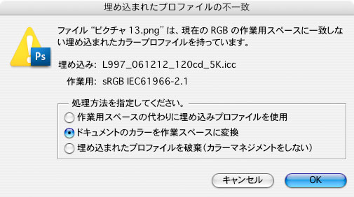 f0077521_20302924.jpg