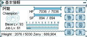 a0043324_0322647.jpg