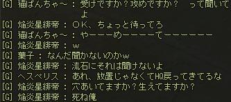 f0059225_041396.jpg
