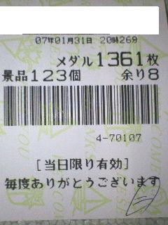 f0065228_22185778.jpg